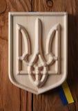 Stemma dell'automobile dell'Ucraina (emblema dello stato, ucranino nazionale) Fotografia Stock