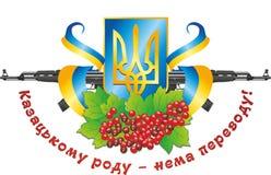 Stemma dell'Ucraina con i nastri e le armi illustrazione vettoriale
