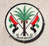 Stemma di Sharjah immagini stock libere da diritti