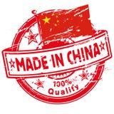 Stempel hergestellt in China stock abbildung