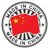 Stempel mit Markierungsfahne von China. Beschriftung hergestellt in China. Lizenzfreie Stockbilder