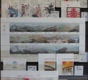 Stempel von China Lizenzfreie Stockfotografie