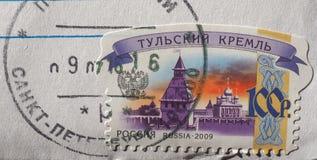 Stempel von Russland Stockbild