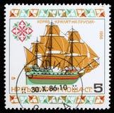 Stempluje przedstawienie wizerunku statek drukowany w Bułgaria obraz stock