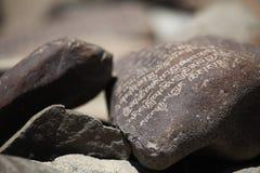 Sten av mani Royaltyfria Bilder