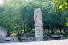 Sten för grotta för Buddha för Kina ` s Arkivbild