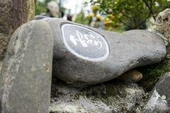 Sten med det vietnamesiska ordet - som översätts till patienten Arkivfoton