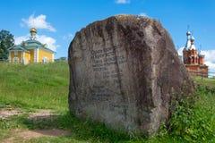 Stenblock på källan av Volgaen Royaltyfri Fotografi