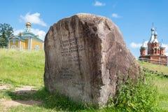 Stenblock på källan av Volgaen Royaltyfria Bilder