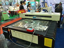 Stencil machine in metallex 2014,thailand Royalty Free Stock Photography