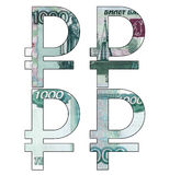 Stencil sign of rouble Stock Photo