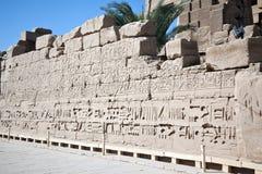 Stenen met hierogliphics Stock Foto
