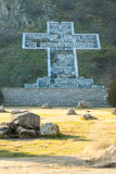 Stenhelgedomkors Rupite Vanga, Bulgarien Fotografering för Bildbyråer