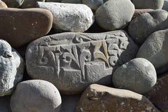 Stenkonst Arkivfoto
