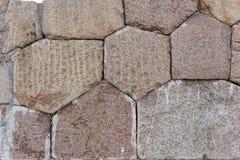 Stenvägg av den gamla fästningen Bomarsund, Aland öar, Finland Arkivbilder