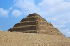 Step Pyramid Royalty Free Stock Images