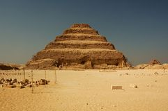 Step Pyramid 2 royalty free stock image