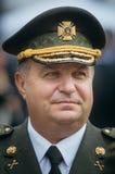 Stepan Poltorak. Defense Minister of Ukraine Royalty Free Stock Photography