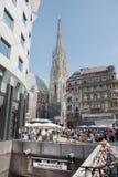 Stephanplatz metro station - Vienna Royalty Free Stock Images
