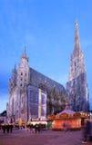 Stephansdom在维也纳 库存图片