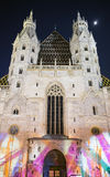 Stephansdom church in Vienna Royalty Free Stock Photography