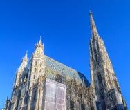 Stephansdom Viena fotos de archivo libres de regalías
