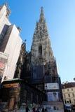 Stephensdom o la catedral de St Stephen está bajo mantenimiento afuera Imagen de archivo