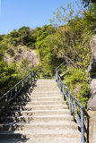 The steps of the mountain Royalty Free Stock Images