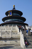 Steps to Temple of Heaven Stock Images