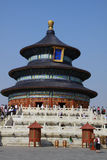 Steps to Temple of Heaven 2 Royalty Free Stock Photo