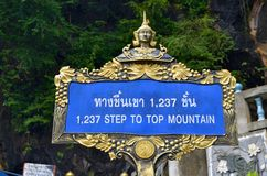 1237 steps to the Wat Tham Sua in Krabi. Information sign of the 1237 steps to the Wat Tham Sua, or Tiger Cave Temple, in Krabi, Thailand stock images