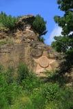 Ster in een rots met inschrijving in het Duits Kislovodsk, Rusland Stock Afbeelding