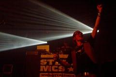 stereo mc s Стоковое Изображение RF