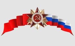 Stern auf den russischen Flaggen Stockfotos