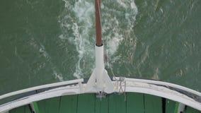 Stern Boat Track