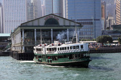 Stern-Fähre in Hong Kong Stockfotos