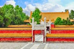 Stern versieht Peking, China mit einem Gatter Lizenzfreie Stockfotos