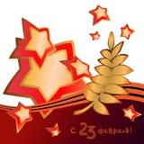 Sterne mit Lorbeer und George-Band zuerst Lizenzfreie Abbildung