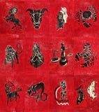 Sterrenbeelden (dierlijke cirkel) royalty-vrije illustratie
