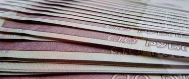 Sterta banknotów ruble Fotografia Royalty Free