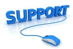 Steun stock illustratie