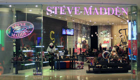 Steve Madden shop in hong kong Stock Photography