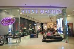 Steve Madden shoppar i Hong Kong Fotografering för Bildbyråer
