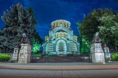 StGeorge il mausoleo della cappella del conquistatore, Pleven Bulgaria fotografie stock libere da diritti