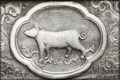 Stich des silbernen Wertes, Tierkreissymbol Stockbild