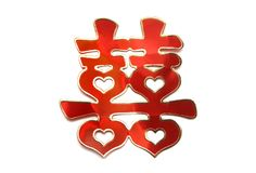 A sticker of the chinese character double happiness Royalty Free Stock Photography