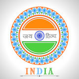 Sticker or label design for Indian Republic Day. Stock Photo