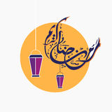 Sticker, tag or label design for Ramadan Kareem celebration. Stock Photo