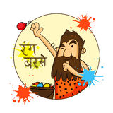 Sticker, tag or label for Happy Holi festival celebration. Royalty Free Stock Photos