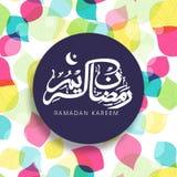 Sticker, tag or label for Ramadan Kareem celebration. Stock Images